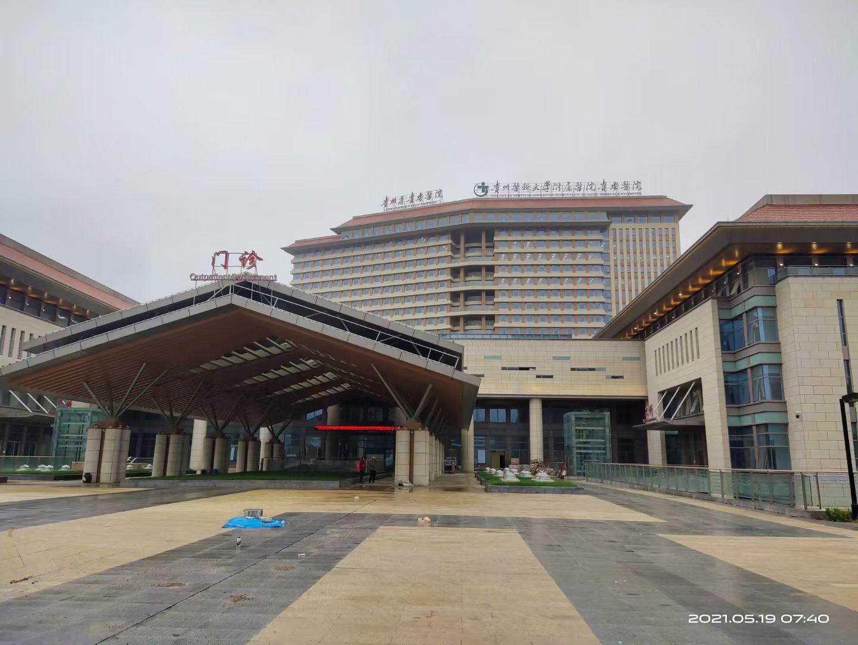 贵州医科大学附属医院贵安医院